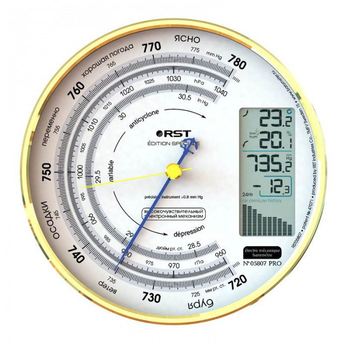 Электронный барометр №05807